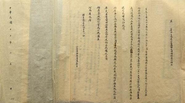图六 1928年2月河南博物馆筹备委员呈请通令各县催送博物馆陈列物品