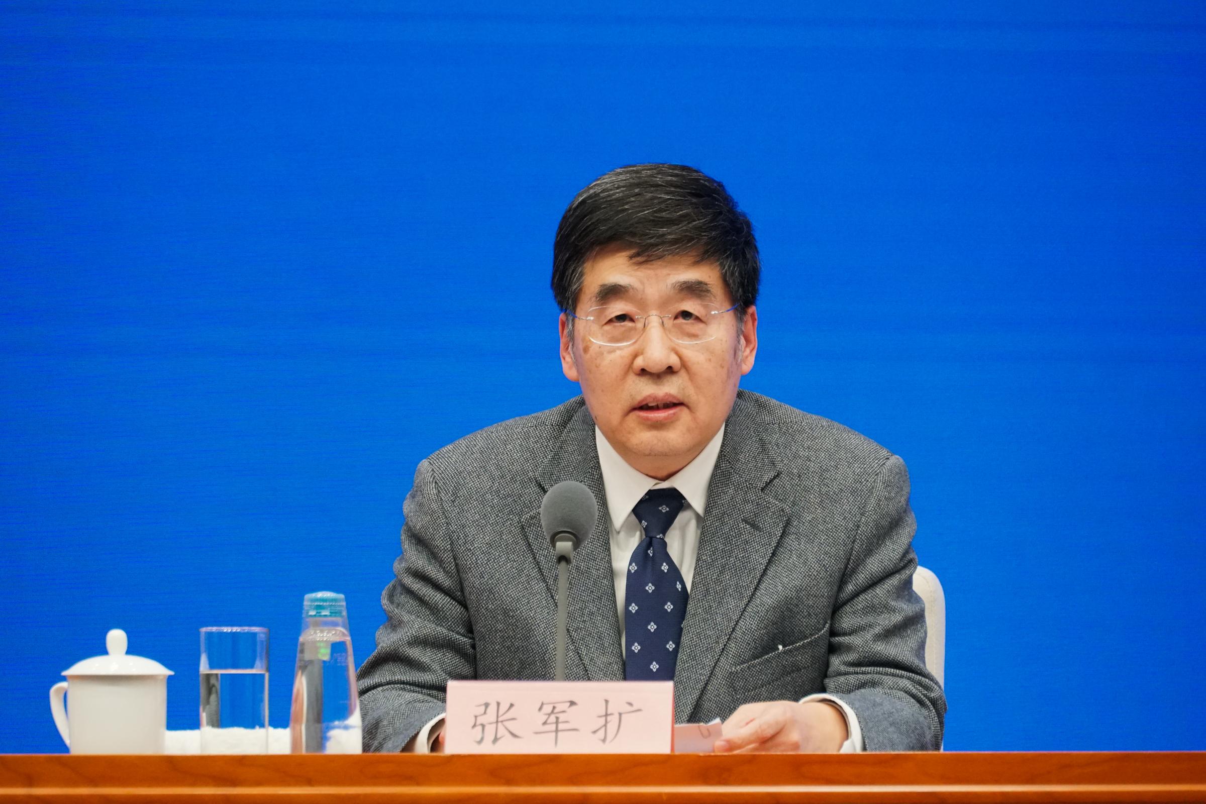 国务院发展研究中心副主任张军扩
