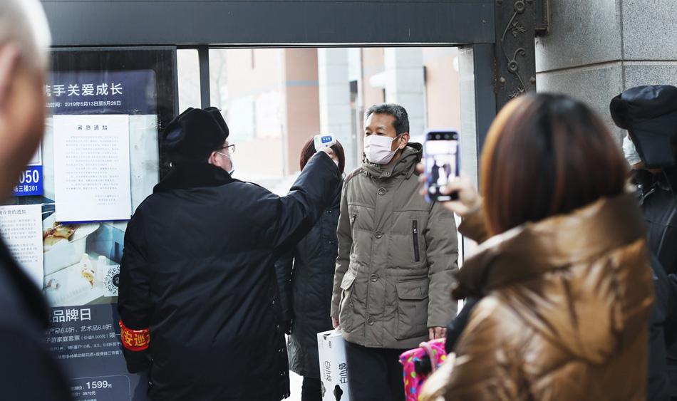 2020年1月27日(农历正月初三),进出社区的市民开始进行严格的体温检测。当日,石家庄市各社区陆续开始实行封闭式管理。