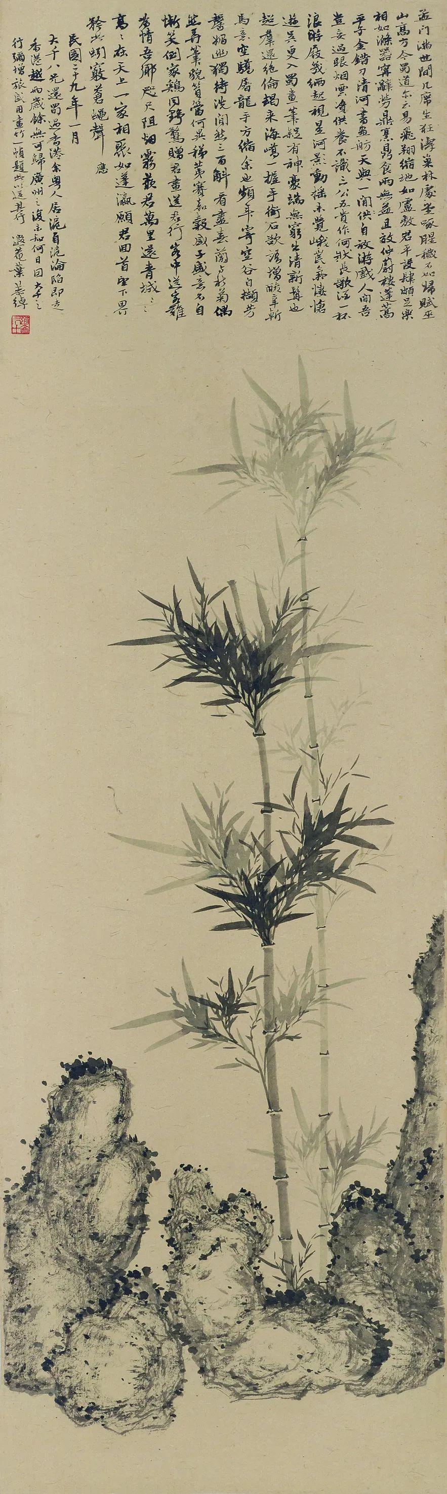 叶恭绰 竹石图 纸本墨笔 纵117厘米 横35厘米 四川博物院藏