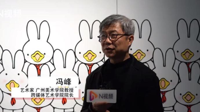 广美教授否认抄袭米菲兔:所有公共符号都是艺术家创作的词语