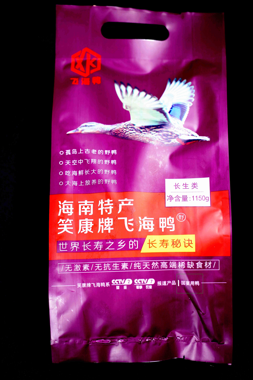 """产品外包装上的""""国宴用鸭""""字样。受访者 供图"""