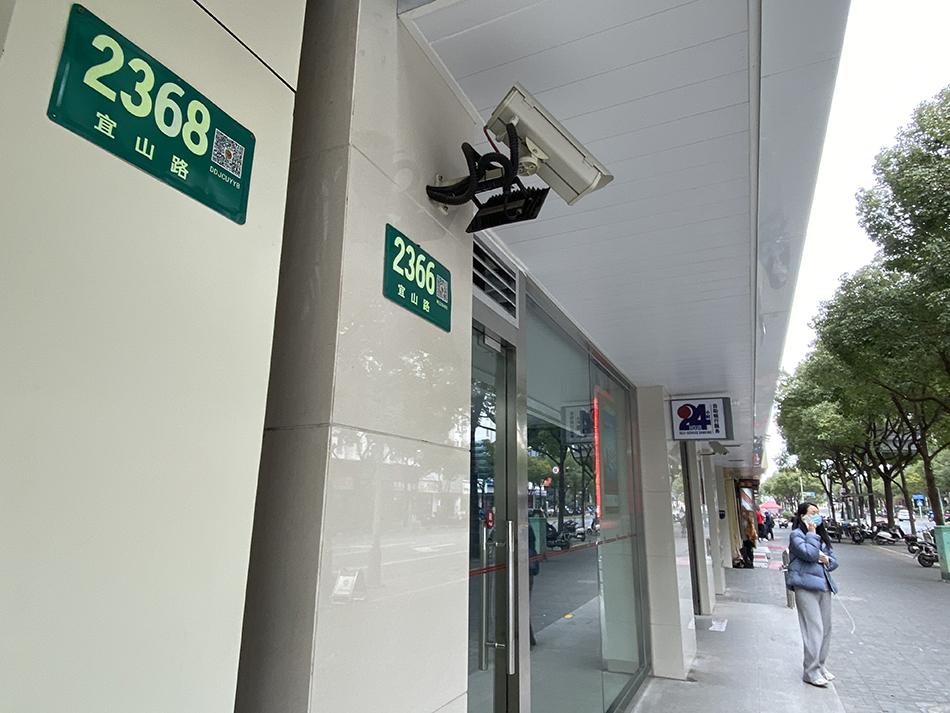 """跨入2021年之后,这两天不少市民发现,在上海闵行街头扫描任意一块门弄牌上的二维码,就能及时收看到一份""""安全月报"""" 除特别署名外,本文图片均由记者 俞凯 摄"""