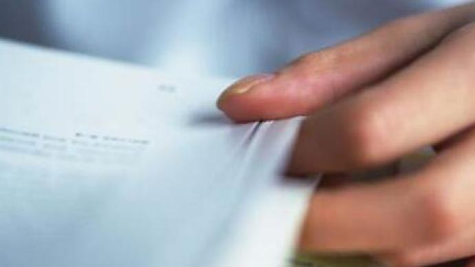 """《学位授权点合格评估办法》修订:""""问题""""学位授权点必抽评"""