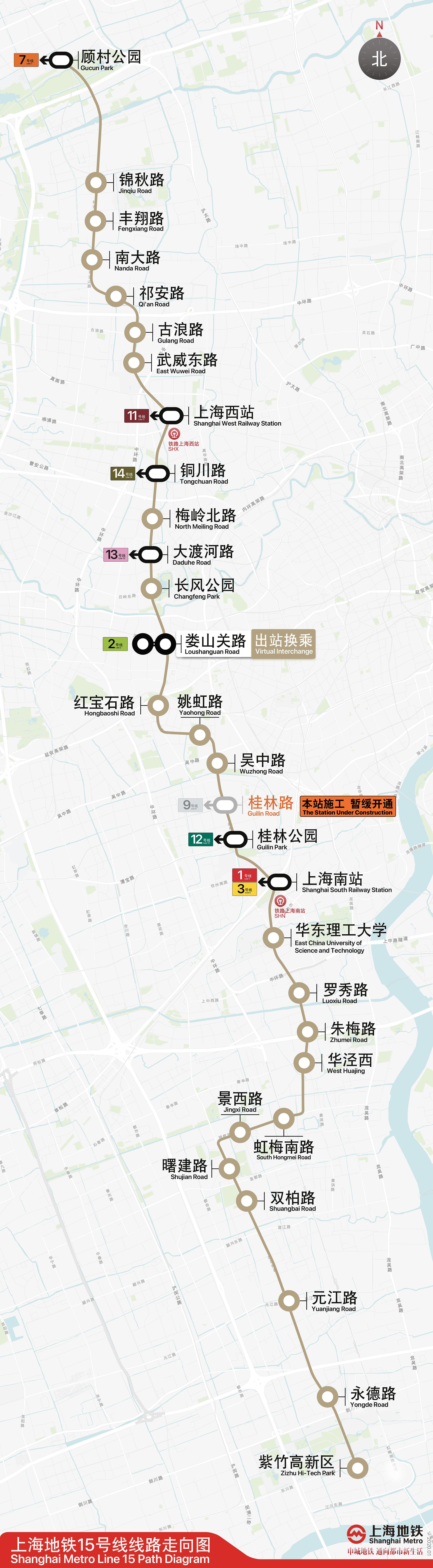 上海地铁 供图