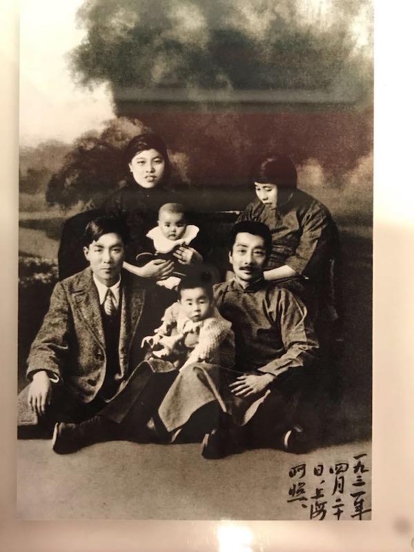 鲁迅全家与冯雪峰全家
