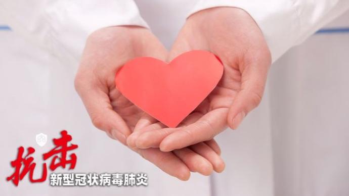 中国红十字会总会拨付100万元及帐篷棉衣等支援河北抗疫