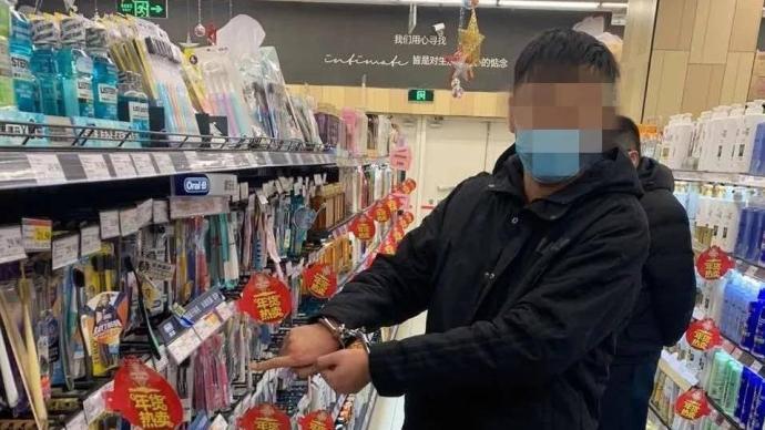 开宝马、背Gucci包在超市偷日用品,杭州一男子被行拘