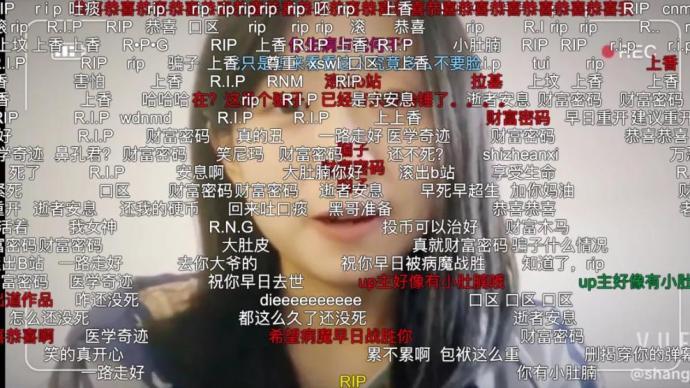 走不出的网络暴力:一个抗癌女孩最后的311天
