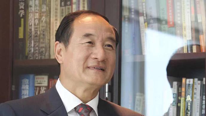 市场的力量|专访常清:中国期货市场目标应是国际性定价中心