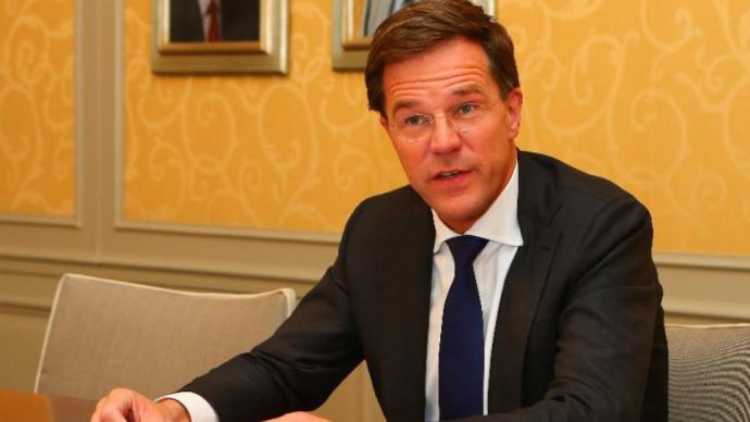 外媒:荷兰政府因育儿补贴丑闻集体辞职