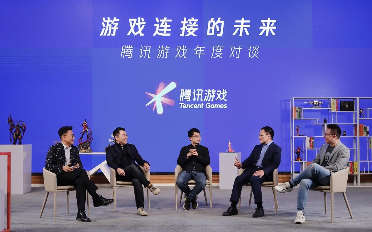 窦文涛、马晓轶、马伯庸、严锋、吴灏,参加了腾讯游戏年度对谈。