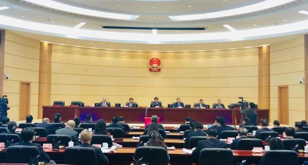 遵义市第五届人民代表大会常务委员会第三十七次会议。