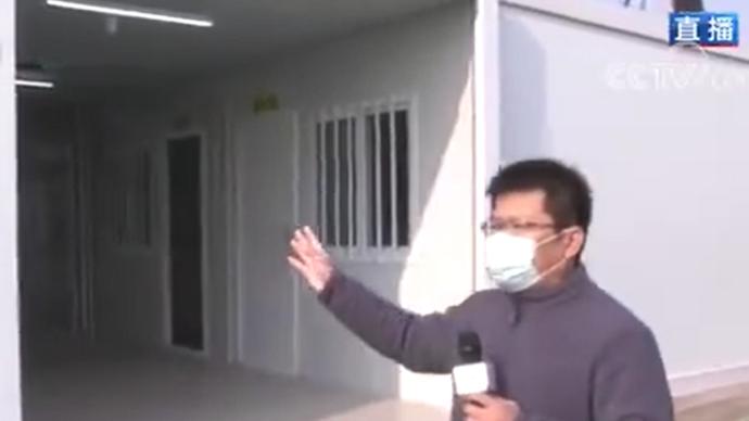 石家庄藁城区和正定县交界处黄庄公寓探访:首批隔离房已交付
