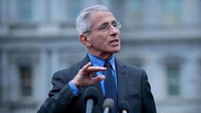 福奇:美國將履行對世衛組織的所有財政義務,補繳欠款