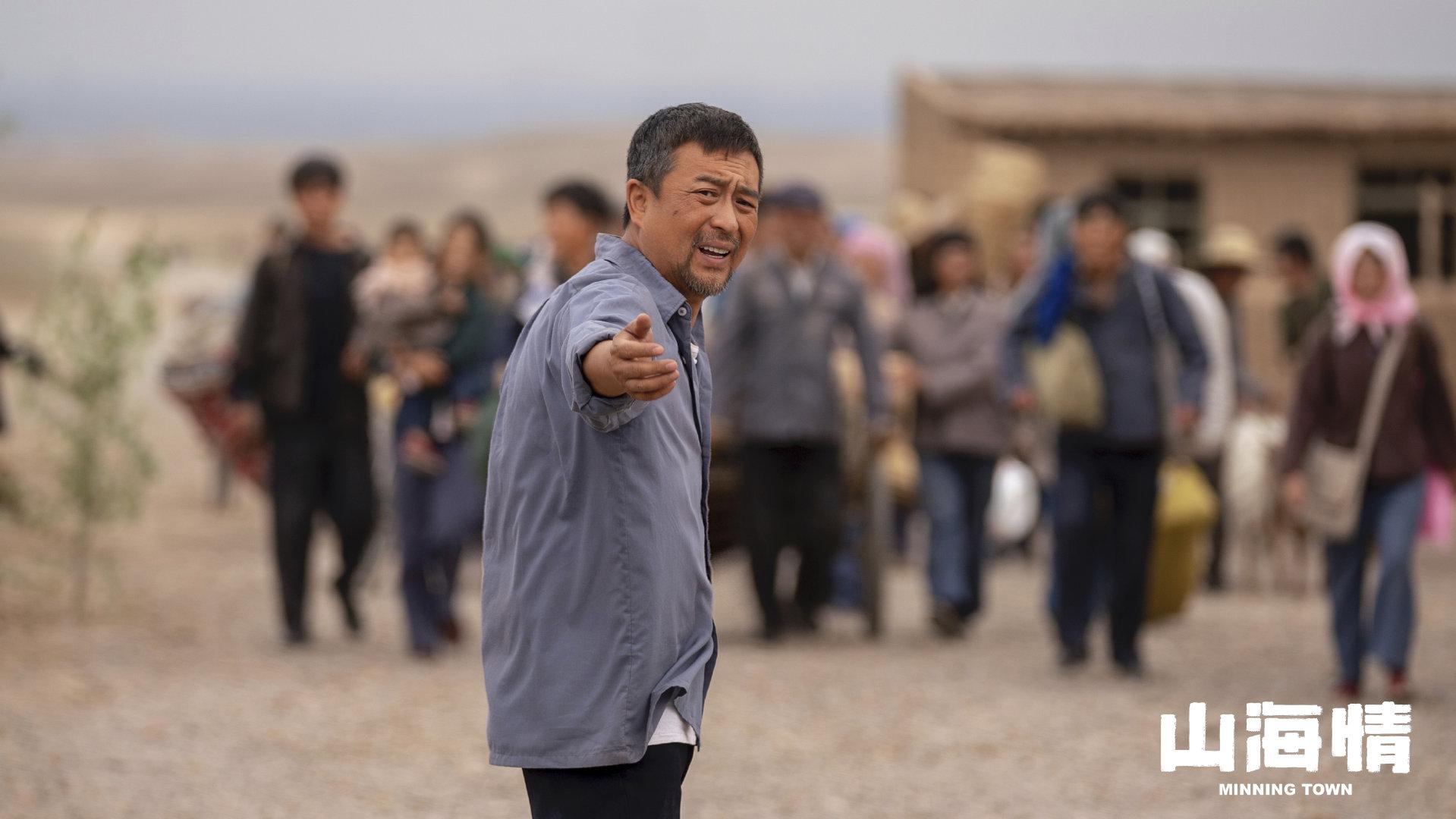 张嘉益饰演马得福的父亲马喊水