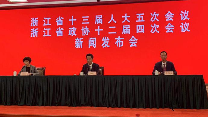 """浙江省""""两会""""新闻发布会现场。澎湃新闻记者 姚似璐 图"""