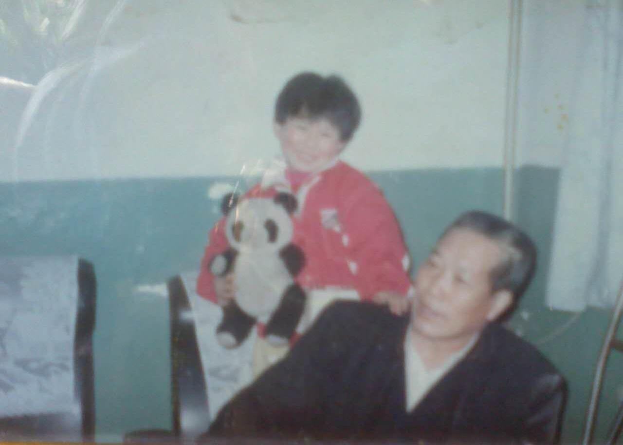 1996年,姐姐和爷爷曹真的合影。