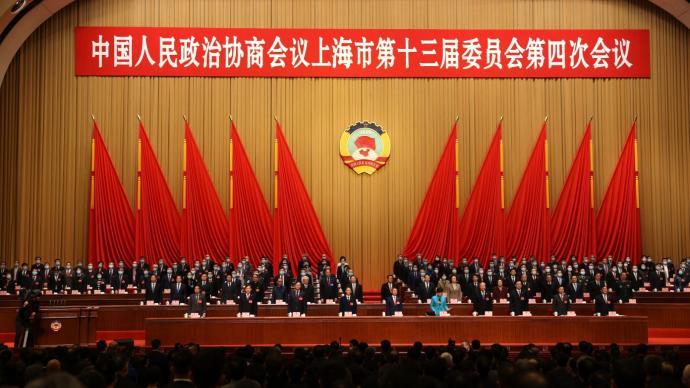 视频直播丨上海市政协十三届四次会议开幕,董云虎作工作报告