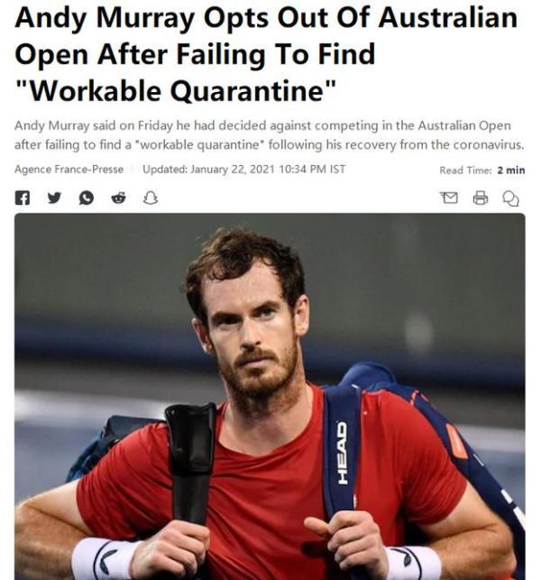 博猫娱乐新闻:英国网球名将穆雷宣布退出澳网,其此前新冠检测呈阳性