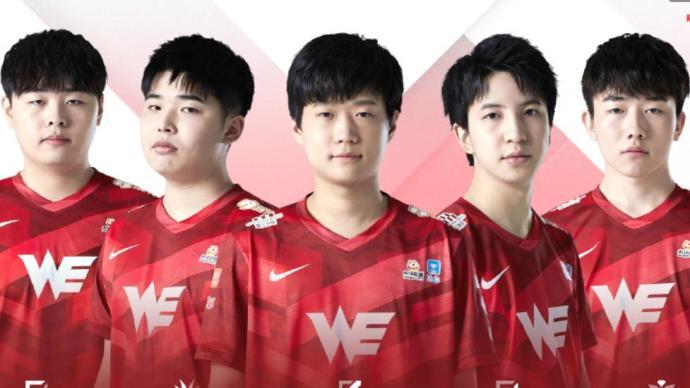 英雄联盟职业联赛:WE2:0横扫LNG取得五连胜