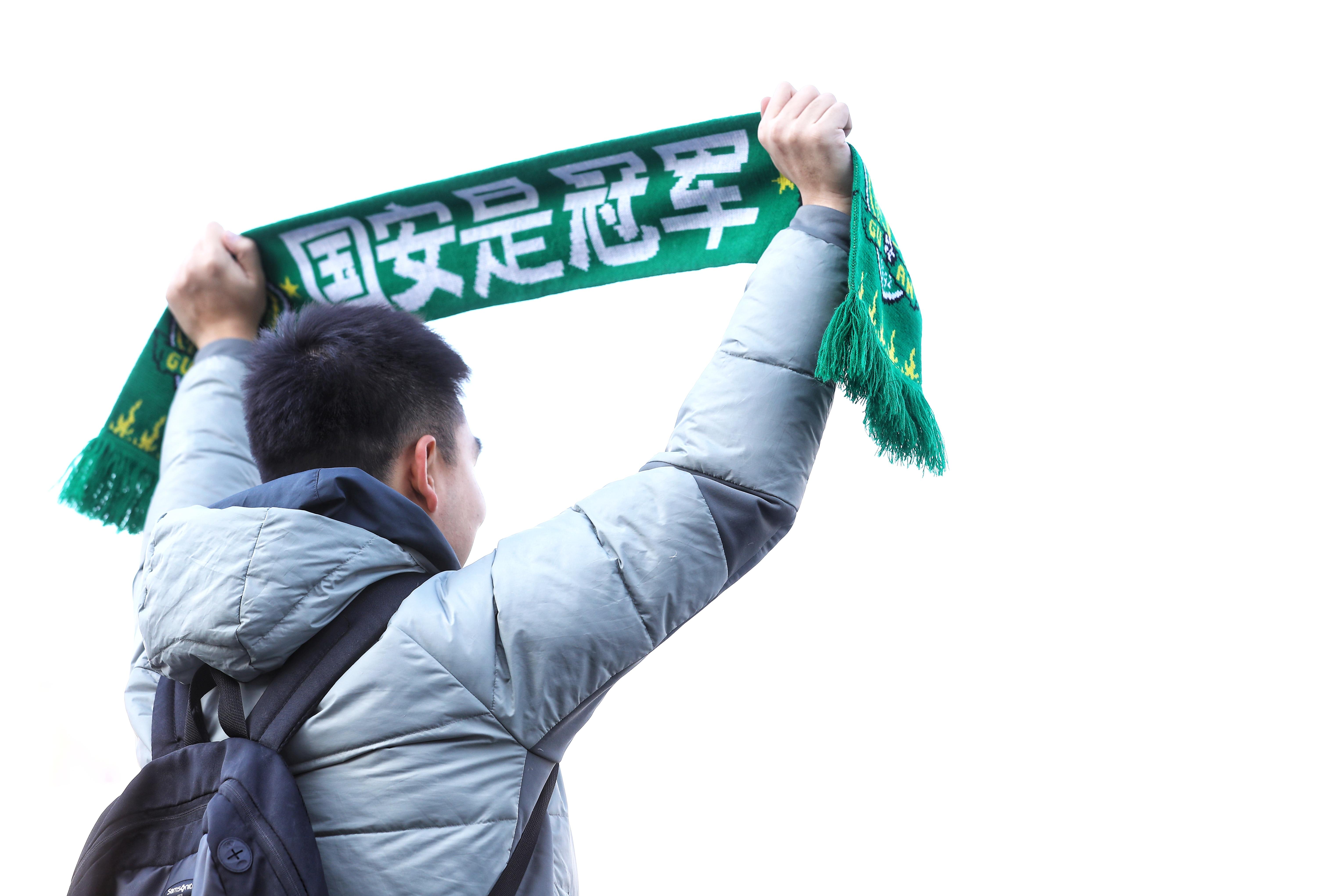 """博猫娱乐新闻:能否保住""""北京国安""""队名?中赫中信高层将进行最后谈判"""