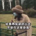 游客在汶川地震遗址嬉笑,导游怒怼:请文明祭奠,再笑请出去