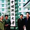 """薛梅卿教授逝世,中国政法大学""""四大才女""""学者至此全部谢世"""