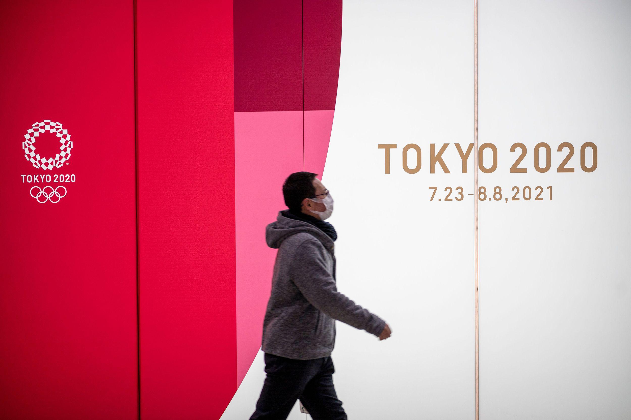 博猫娱乐新闻:东京奥组委:疫情控制到一定程度是举办奥运会的前提