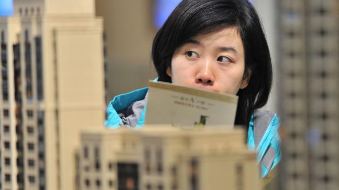 机构:返乡置业意愿明显降低,超四成人想留在工作城市购房