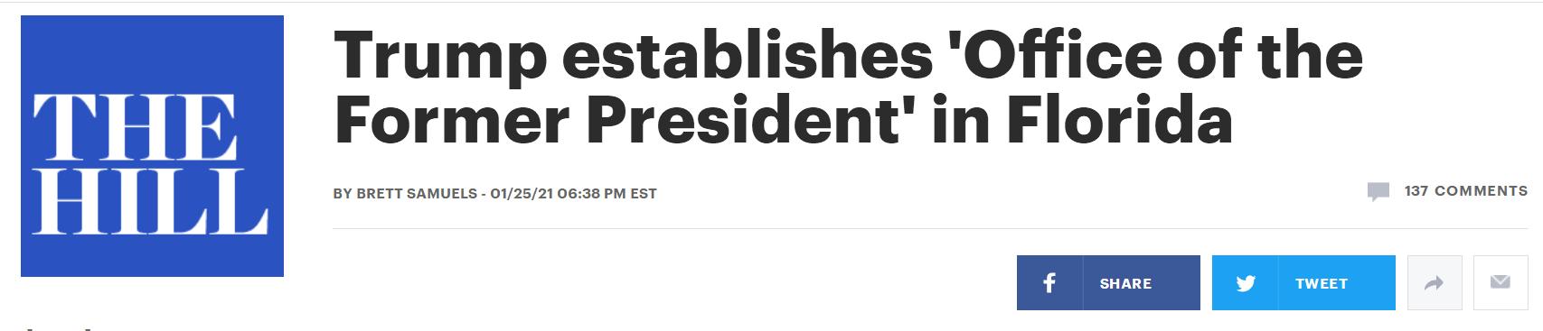 """《国会山报》:特朗普在佛罗里达设立""""前总统办公室"""""""