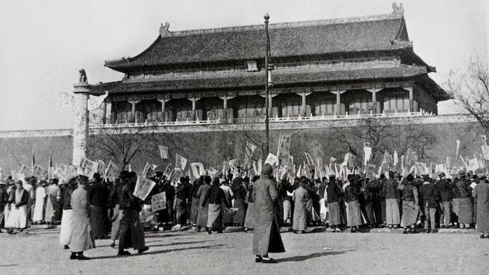 中共党史研究︱罗志田:本事与言说的纠缠——再论复调的五四