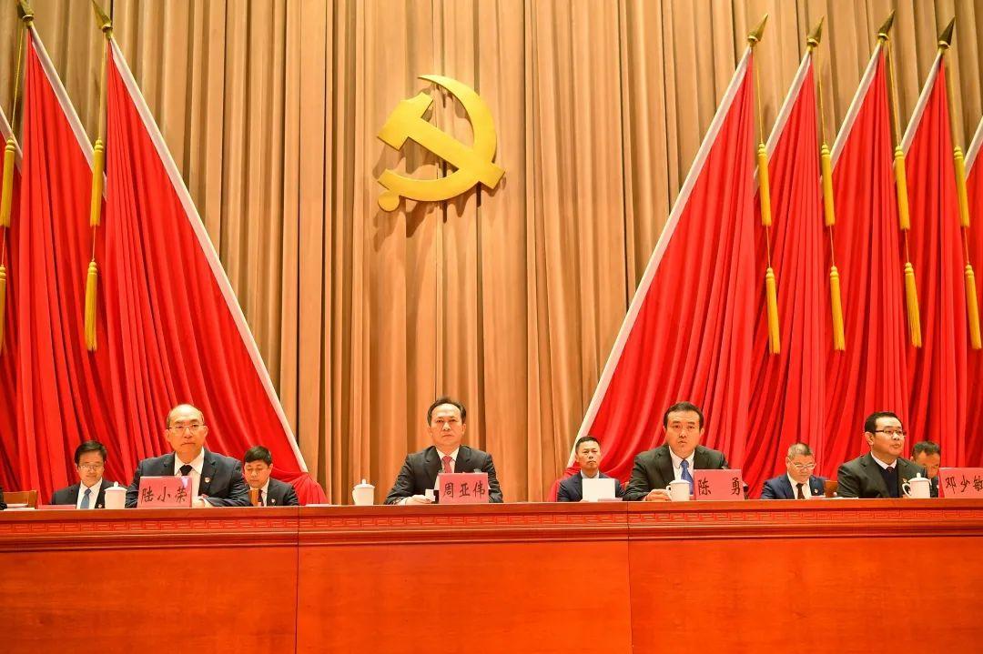 1月22日,黄埔区一届七次党代会召开。广州黄埔发布 图