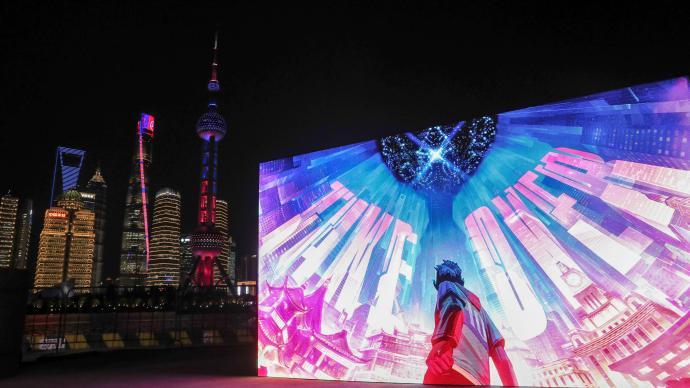 上海召开网络出版管理工作会议,坚持行业高质量发展道路