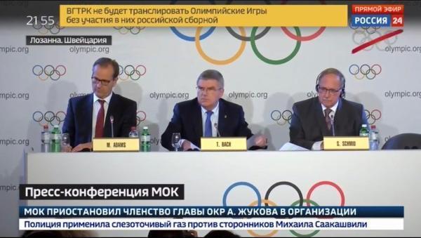俄罗斯国家电视台曾将奥运五环打上斜杠。