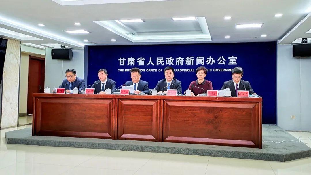图为甘肃省政府召开的新闻发布会现场。摄影/赵志锋