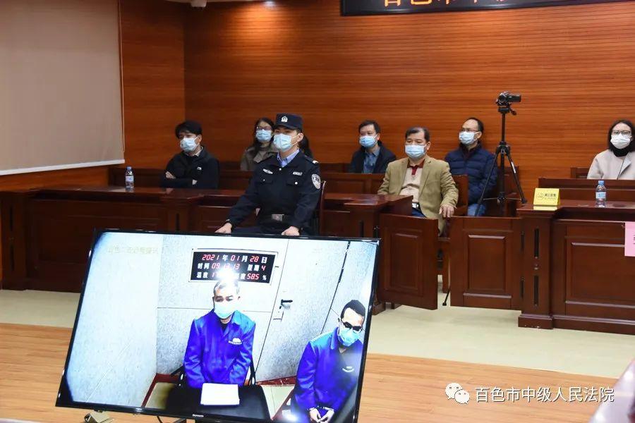 被小偷举报的广西厅官赵汝林受审,收受财物含760万别墅