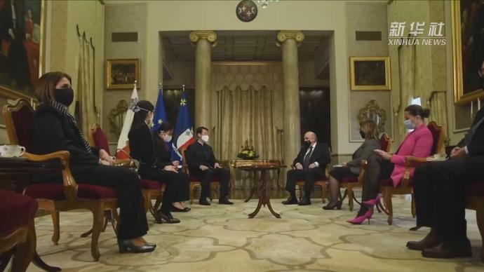 马耳他总统:愿同中方加强双边高层交往与合作