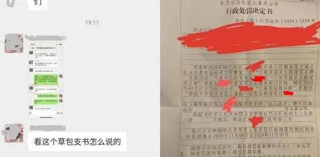 光明日报微信公众号 图