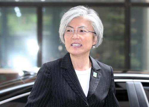 韩国外交部长康京和