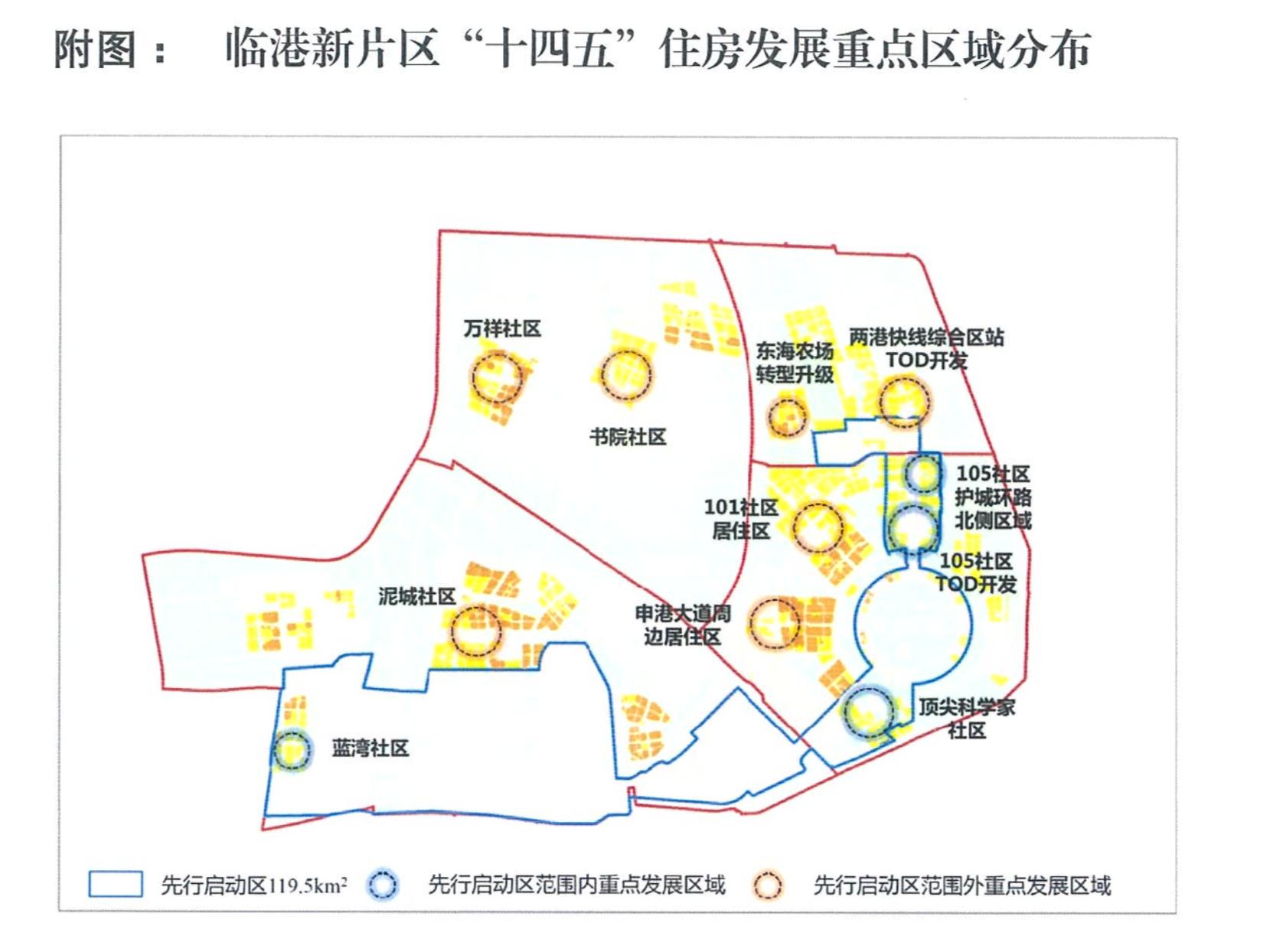 海宁十四五规划gdp_两会图解丨一图看懂 海宁市国民经济和社会发展第十四个五年规划和二〇三五年远景目标纲要