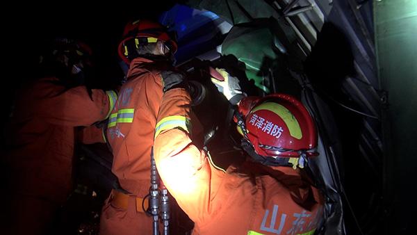 救援现场 本文图均为 山东消防救援总队 供图