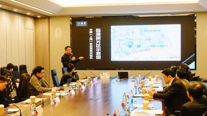 澎湃下午茶|开题2021:上海的人与新城