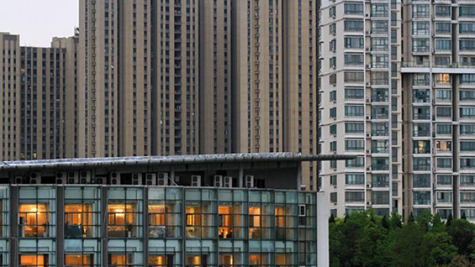 智库理论动态丨房价上涨如何影响城市创新(外三则)