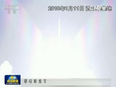 2010年1月11日,中国在境内进行了首次陆基中段反导拦截技术试验。央视新闻报道陈德明事迹的视频截图