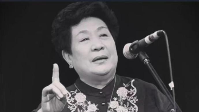 著名单弦表演艺术家马增蕙去世,享年84岁