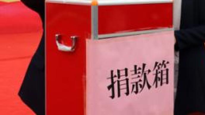 《中国公众捐款》发布:求助互助理念是公众捐款重要驱动力