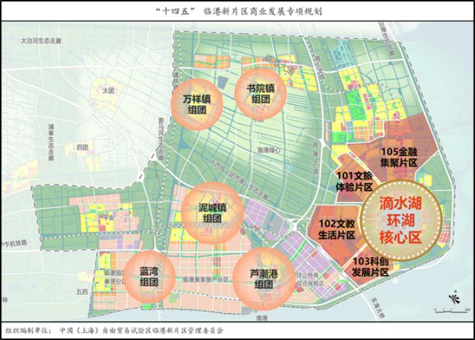 星耀娱乐:临港新片区:2025年商业设施建筑面积达100万平方米