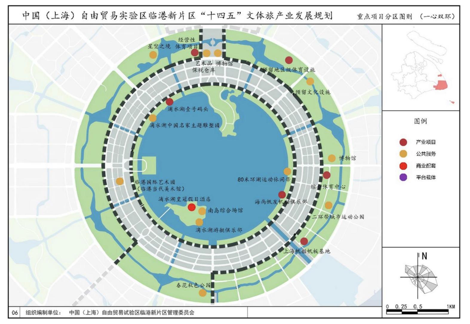 """星耀娱乐:临港""""十四五""""将建滴水湖国际旅游度假区,拟建海上音乐厅"""