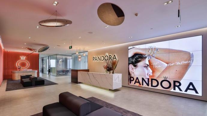 """潘多拉珠宝中国连续第二年被认证为""""中国杰出雇主"""""""
